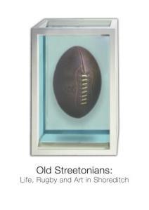 OldStreetTank SMALL