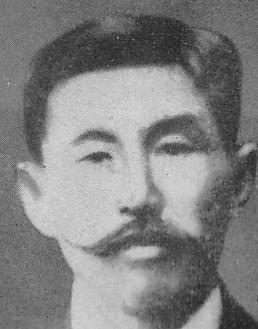 Ginnosuke_Tanaka