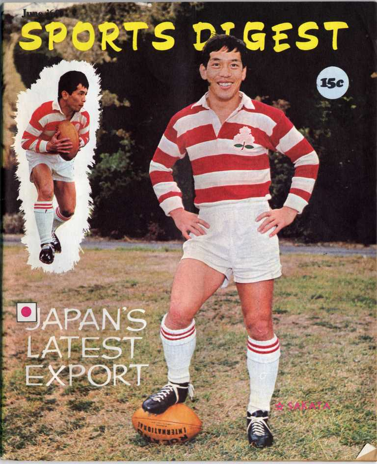 Demi Sakata Sports Digest Cover