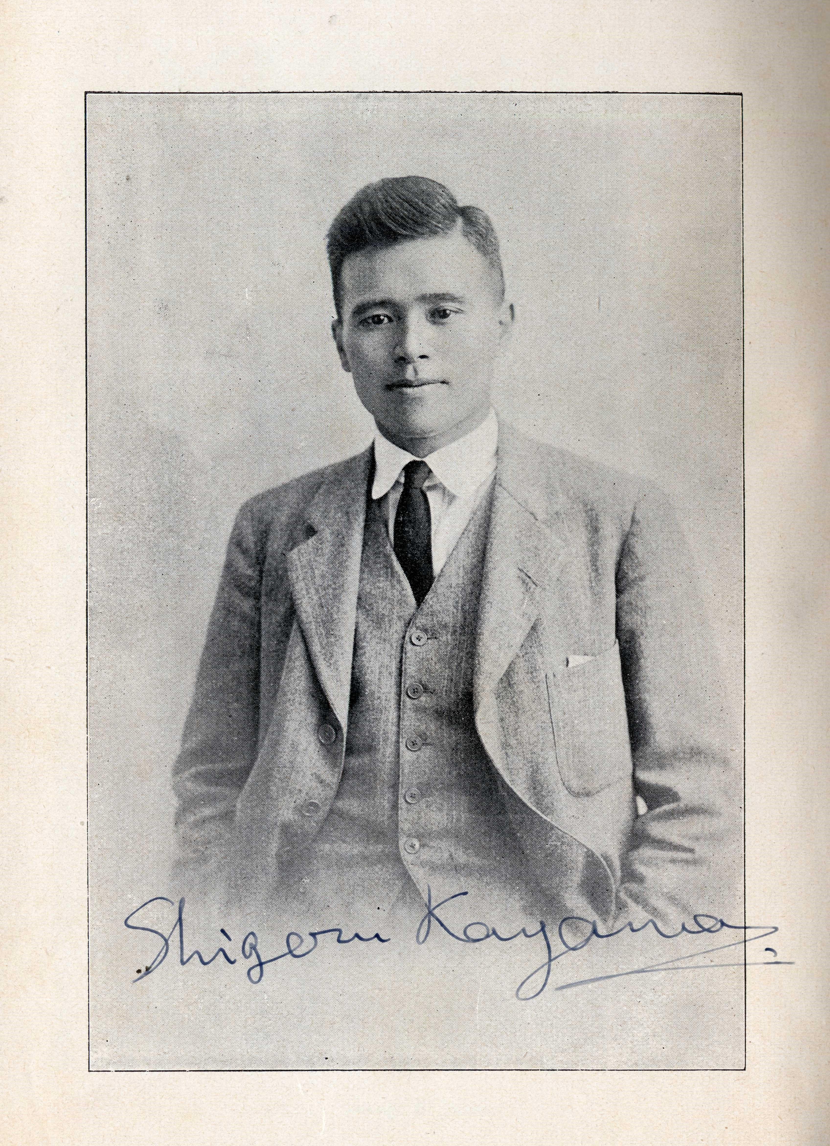 Shigeru Kayama
